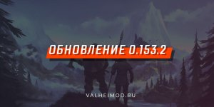 update01532.jpg