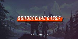update01557.jpg