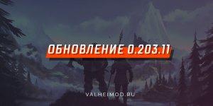 update020311.jpg